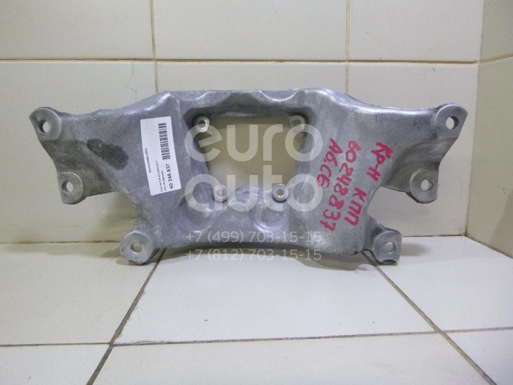 Купить Кронштейн КПП Audi A6 [C6, 4F] 2004-2011; (4F0399263K)
