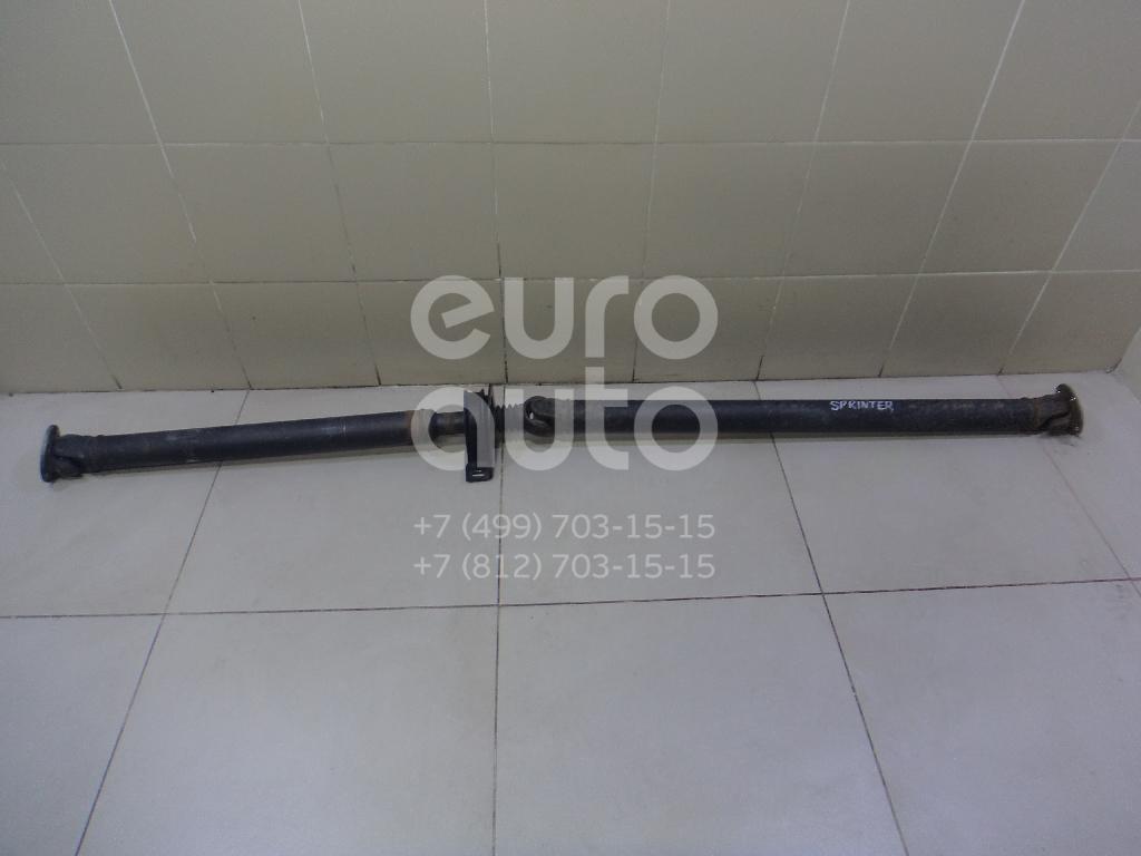 Купить Вал карданный Mercedes Benz Sprinter (901-905)/Sprinter Classic (909) 1995-2006; (9014105906)