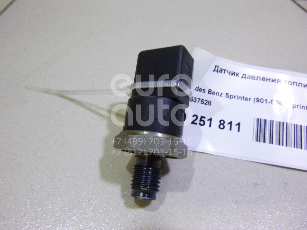 Купить Датчик давления топлива Mercedes Benz Sprinter (901-905)/Sprinter Classic (909) 1995-2006; (0041537528)