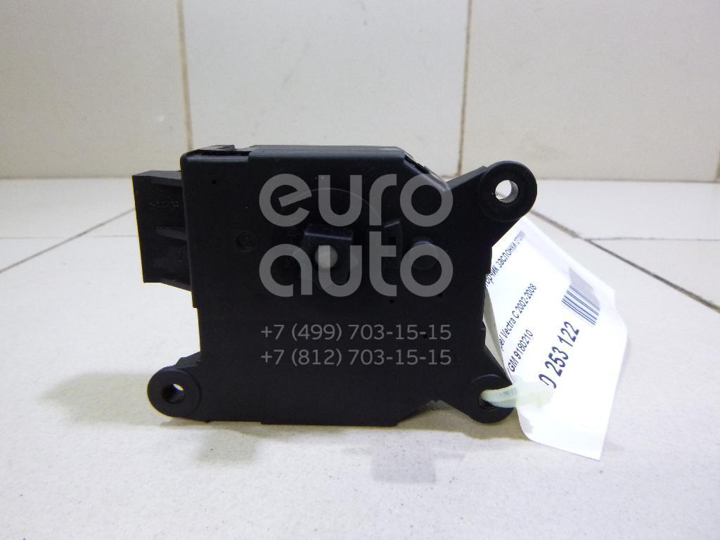 Купить Моторчик заслонки отопителя Opel Vectra C 2002-2008; (9180210)