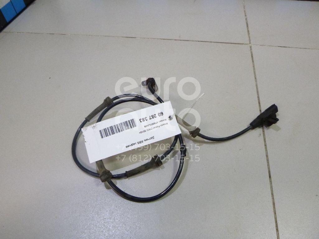 Датчик ABS задний Nissan Patrol (Y62) 2010-; (479001LA0B)