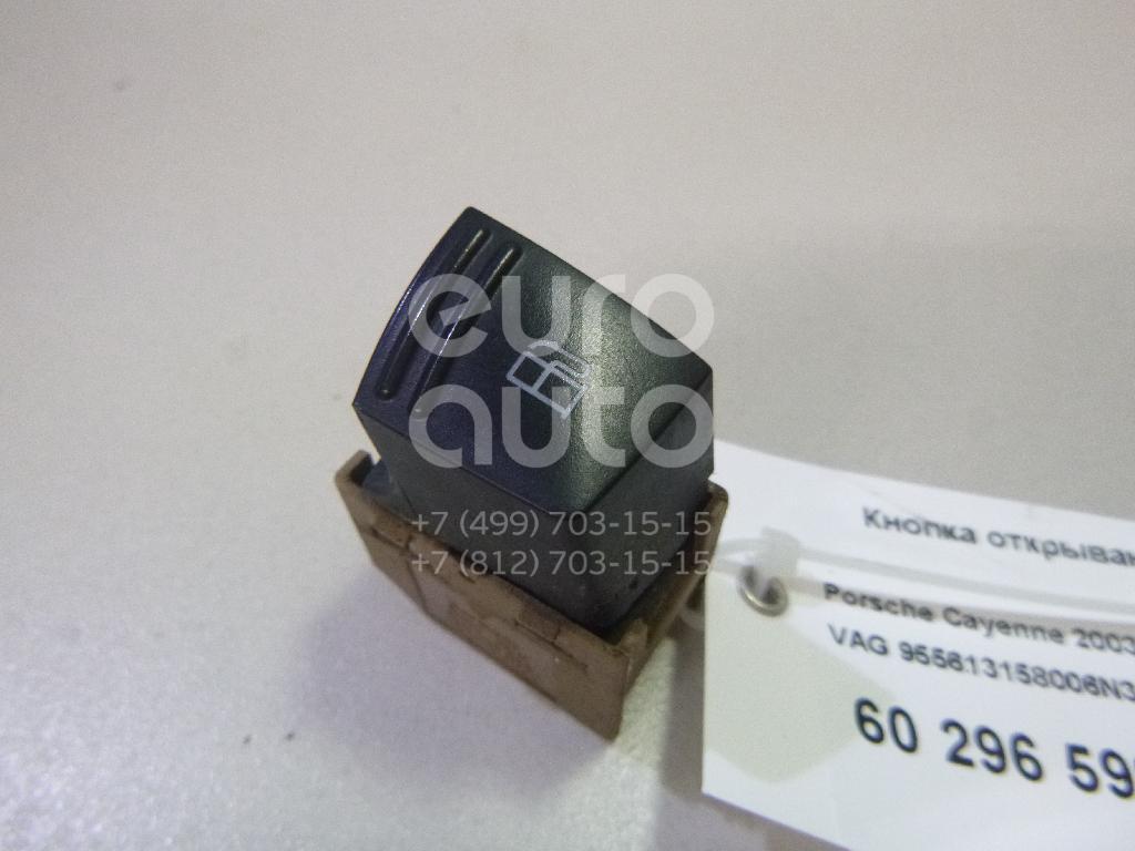Кнопка открывания лючка бензобака Porsche Cayenne 2003-2010; (955613158006N3)