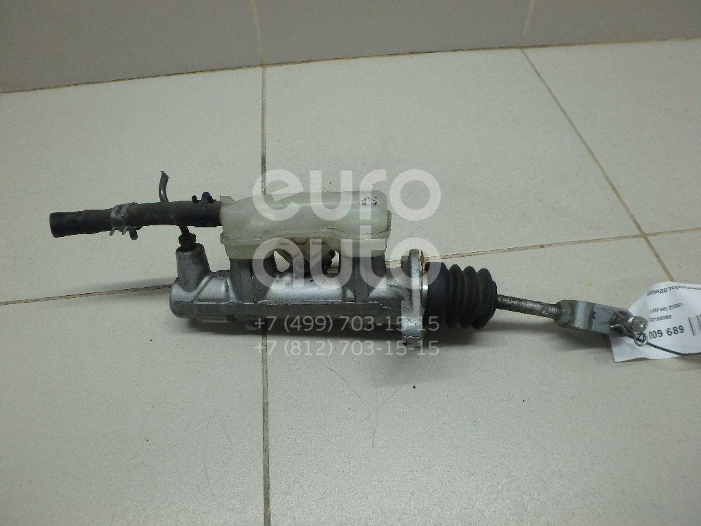 Купить Цилиндр тормозной главный Lexus LS (USF4#) 2006-; (4720150350)