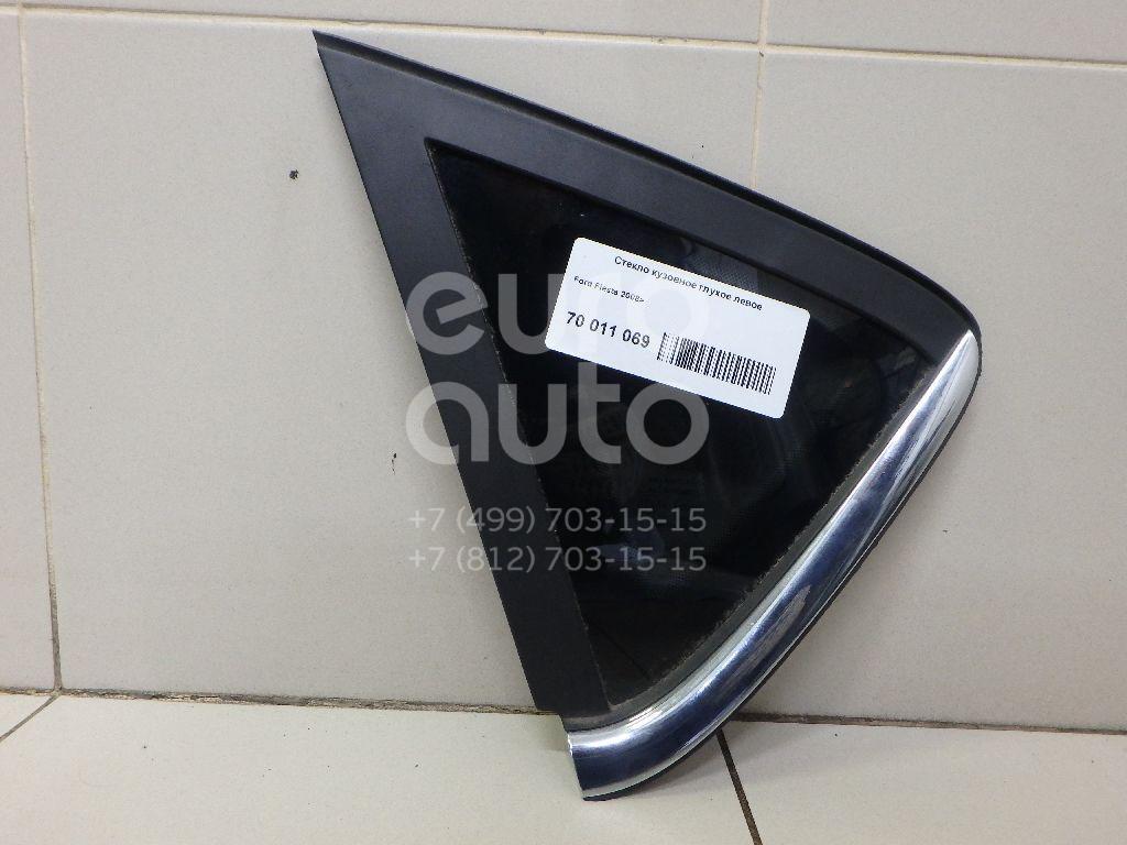 Купить Стекло кузовное глухое левое Ford Fiesta 2008-; (1799204)