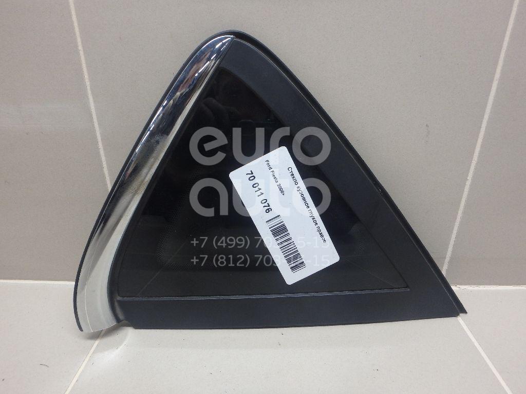 Купить Стекло кузовное глухое правое Ford Fiesta 2008-; (1799202)