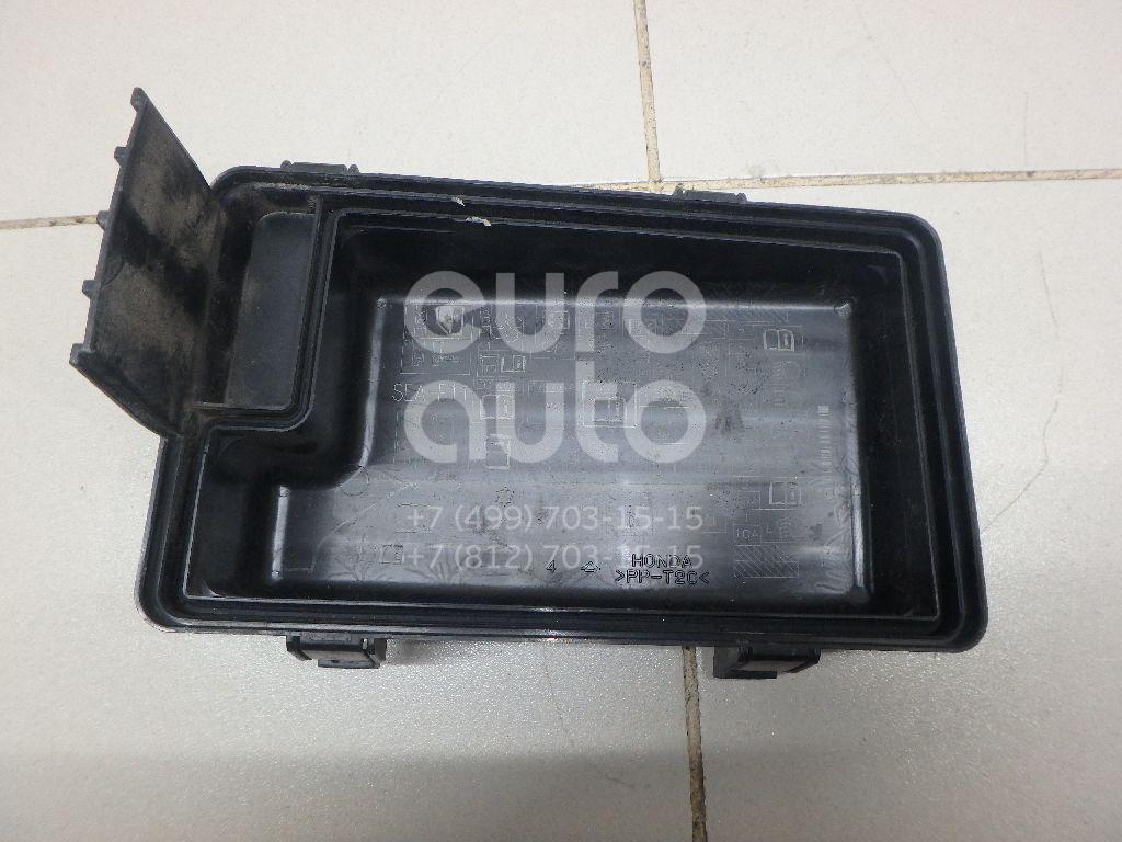 Купить Крышка блока предохранителей Honda Accord VII 2003-2008; (38254SEAE11)