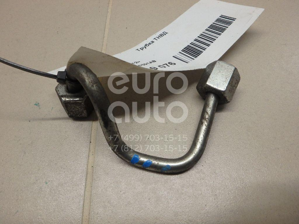 Купить Трубка ТНВД Audi Q3 2012-; (03L130301AB)