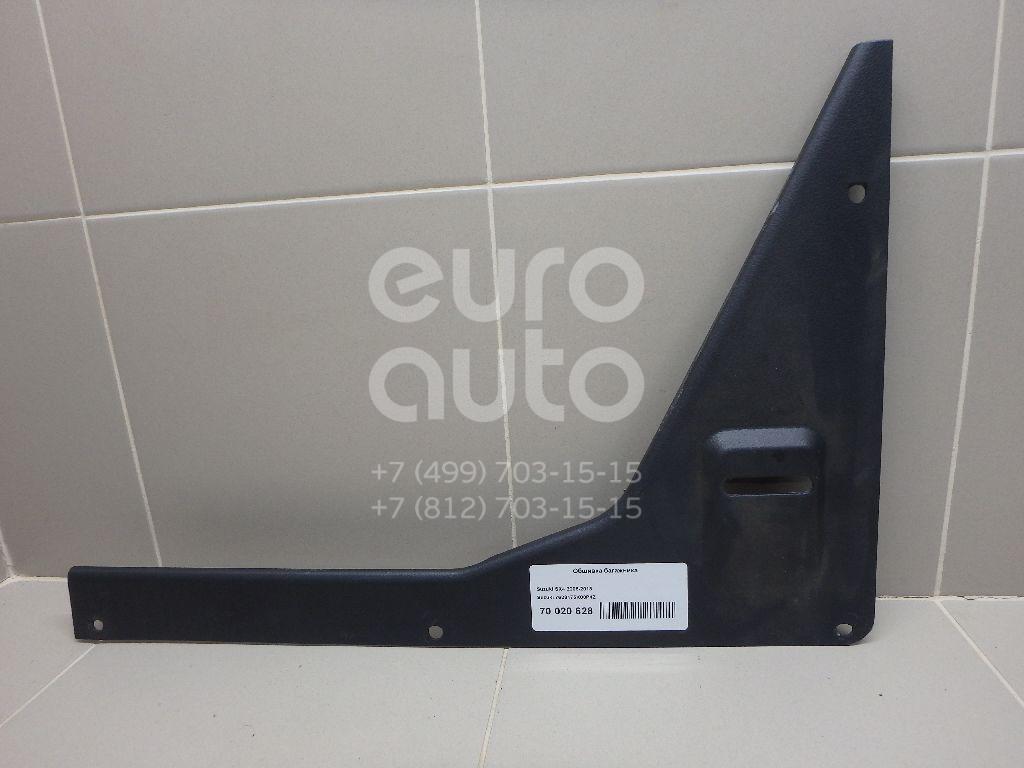 Купить Обшивка багажника Suzuki SX4 2006-2013; (7628175K00P4Z)