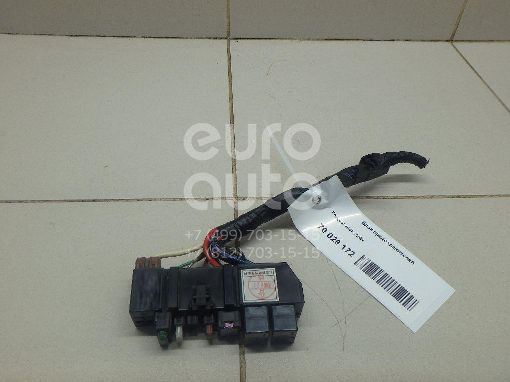 Купить Блок предохранителей Peugeot 4007 2008-2013; (6500EV)