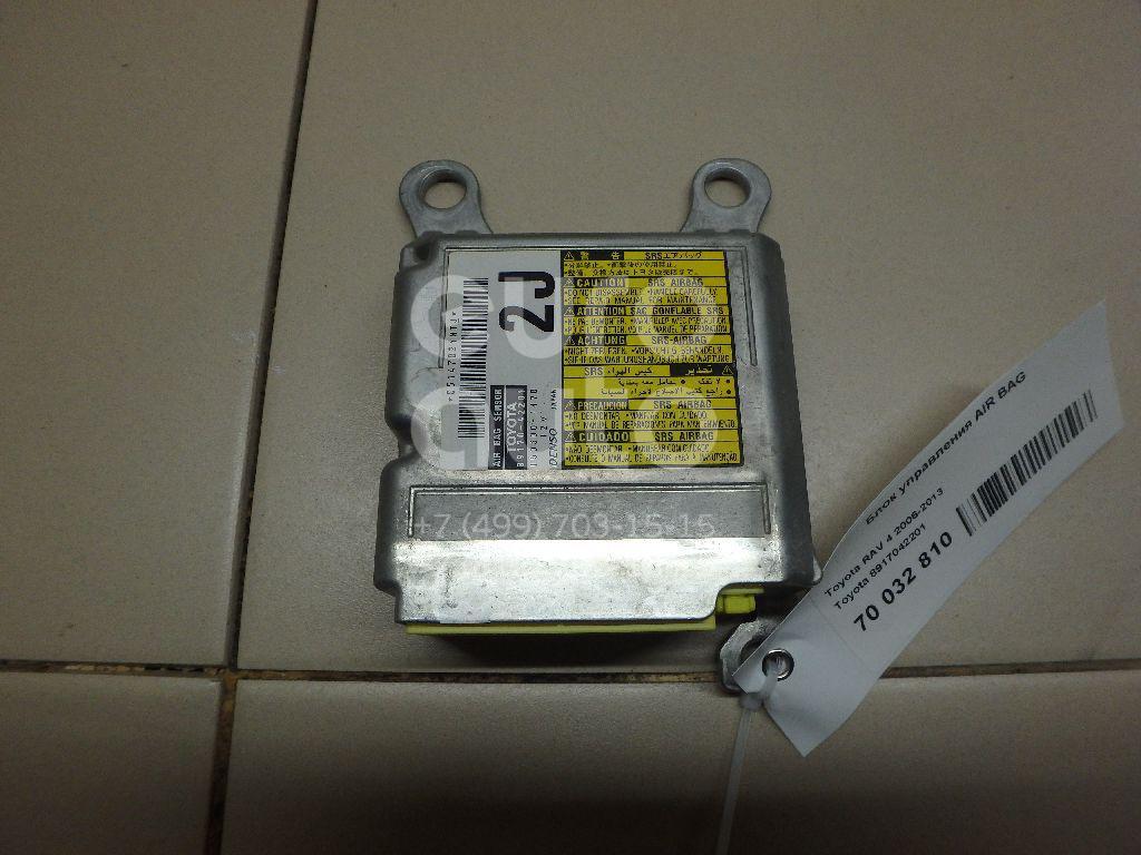 Купить Блок управления AIR BAG Toyota RAV 4 2006-2013; (8917042201)