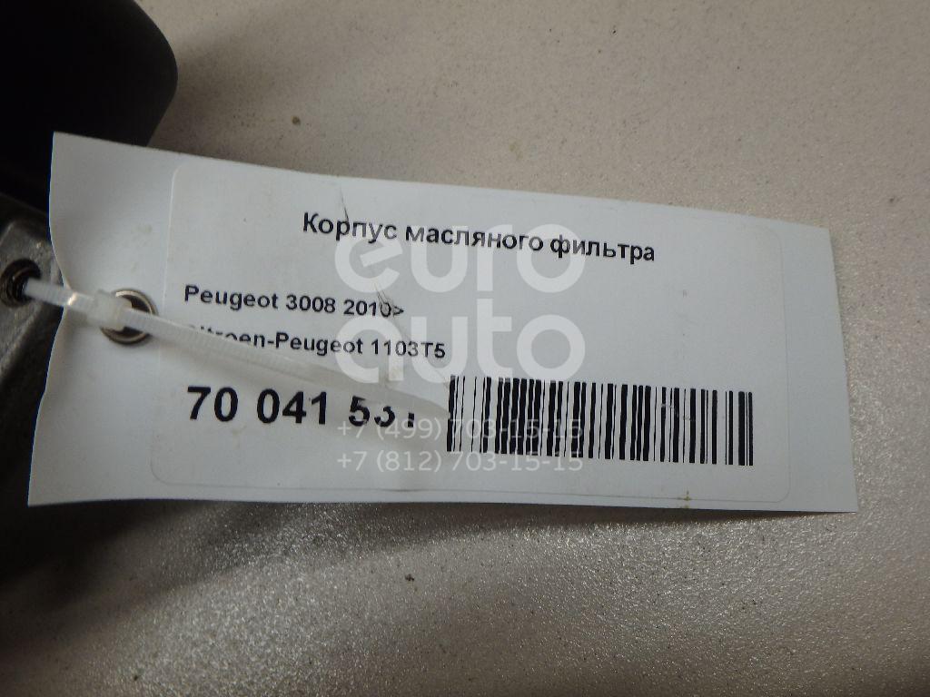 Купить Корпус масляного фильтра Peugeot 3008 2010-; (1103T5)