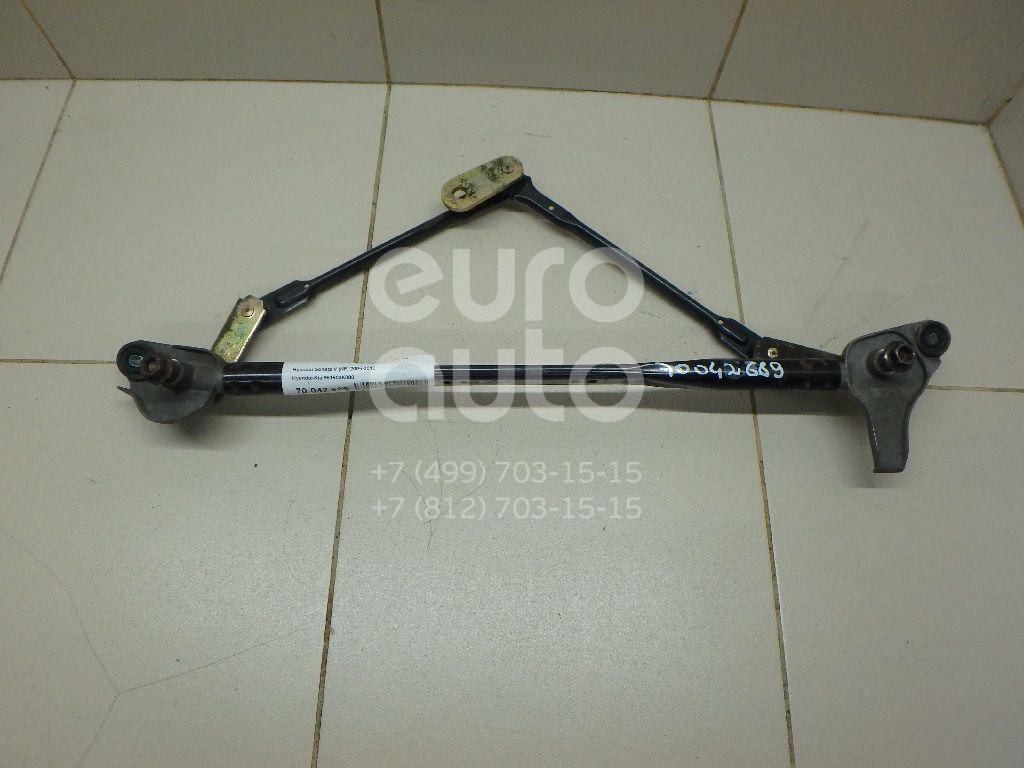 Купить Трапеция стеклоочистителей Hyundai Sonata V (NF) 2005-2010; (981503K000)