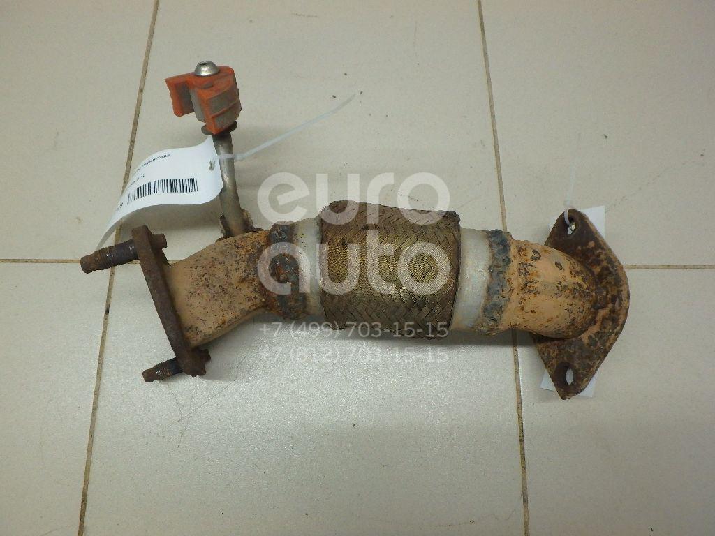 Купить Приемная труба глушителя Hyundai Sonata V (NF) 2005-2010; (286103K110)