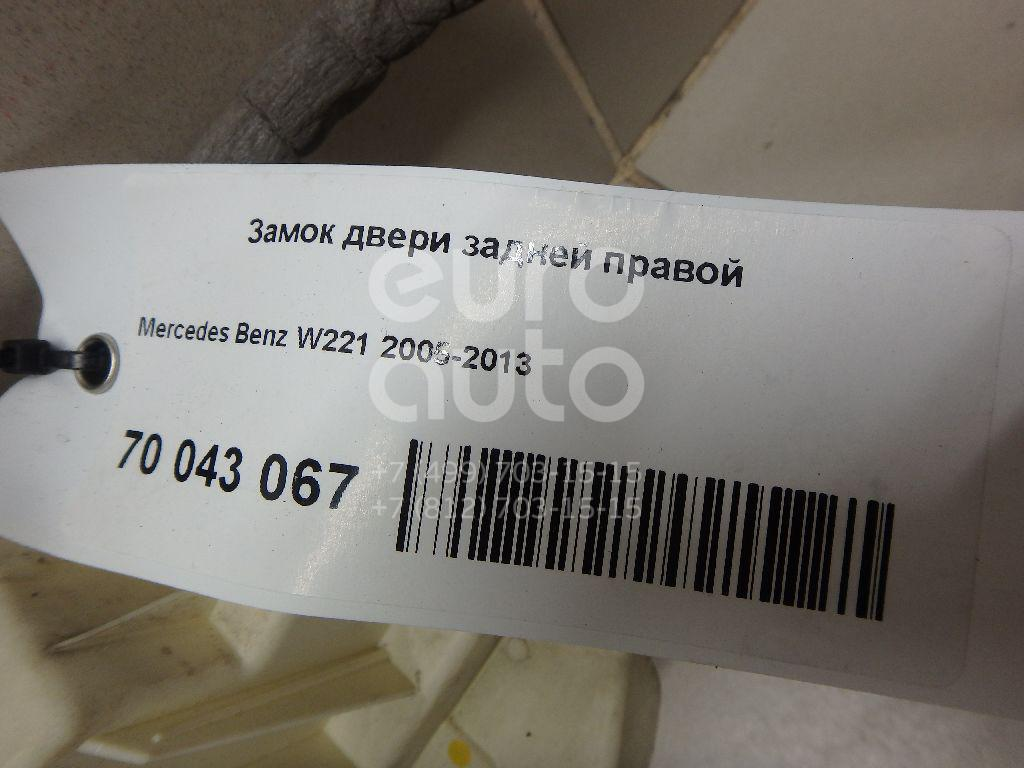 Купить Замок двери задней правой Mercedes Benz W221 2005-2013; (2217305035)