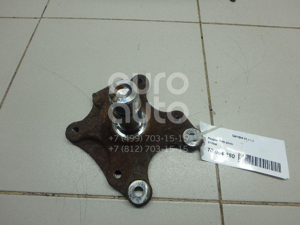 Купить Цапфа (п.з.к.) Peugeot 3008 2010-; (517646)