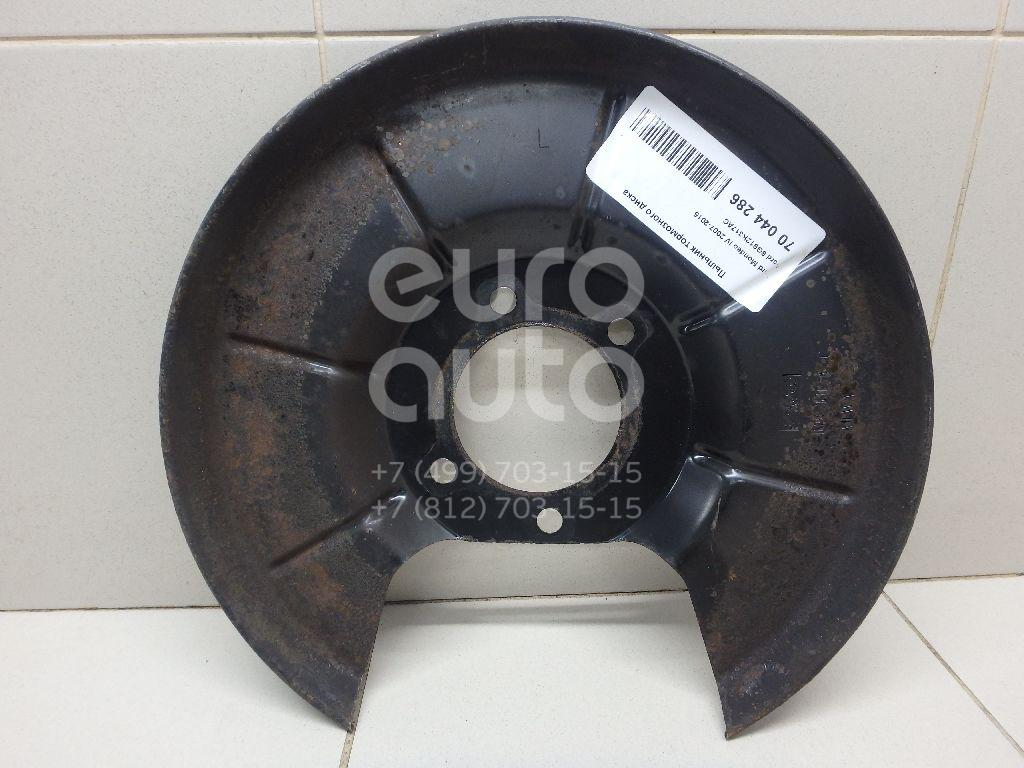 Купить Пыльник тормозного диска Ford Mondeo IV 2007-2015; (6G912K317AC)