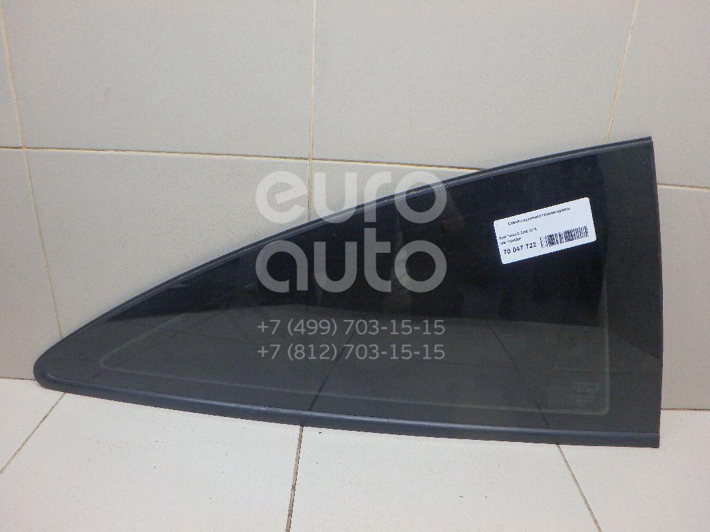 Купить Стекло кузовное глухое правое Opel Corsa D 2006-2015; (13188509)