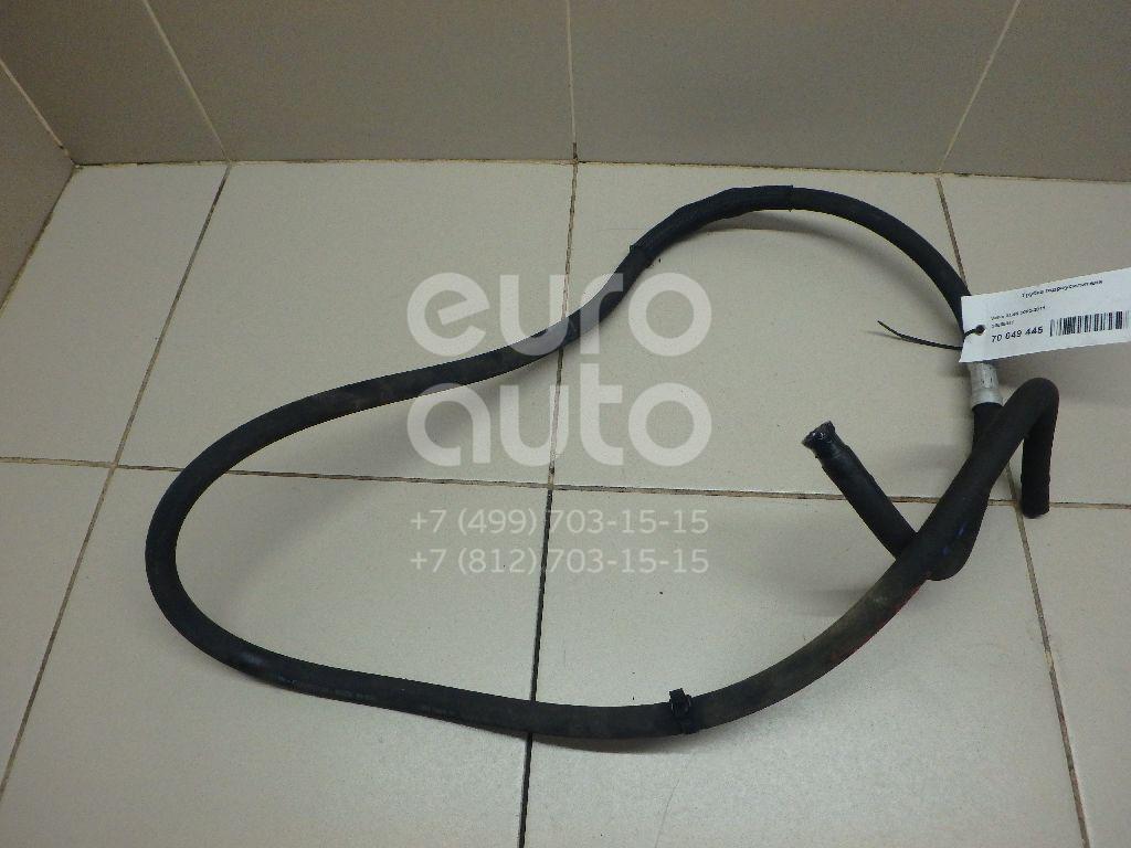 Купить Трубка гидроусилителя Volvo XC90 2002-2015; (30665041)