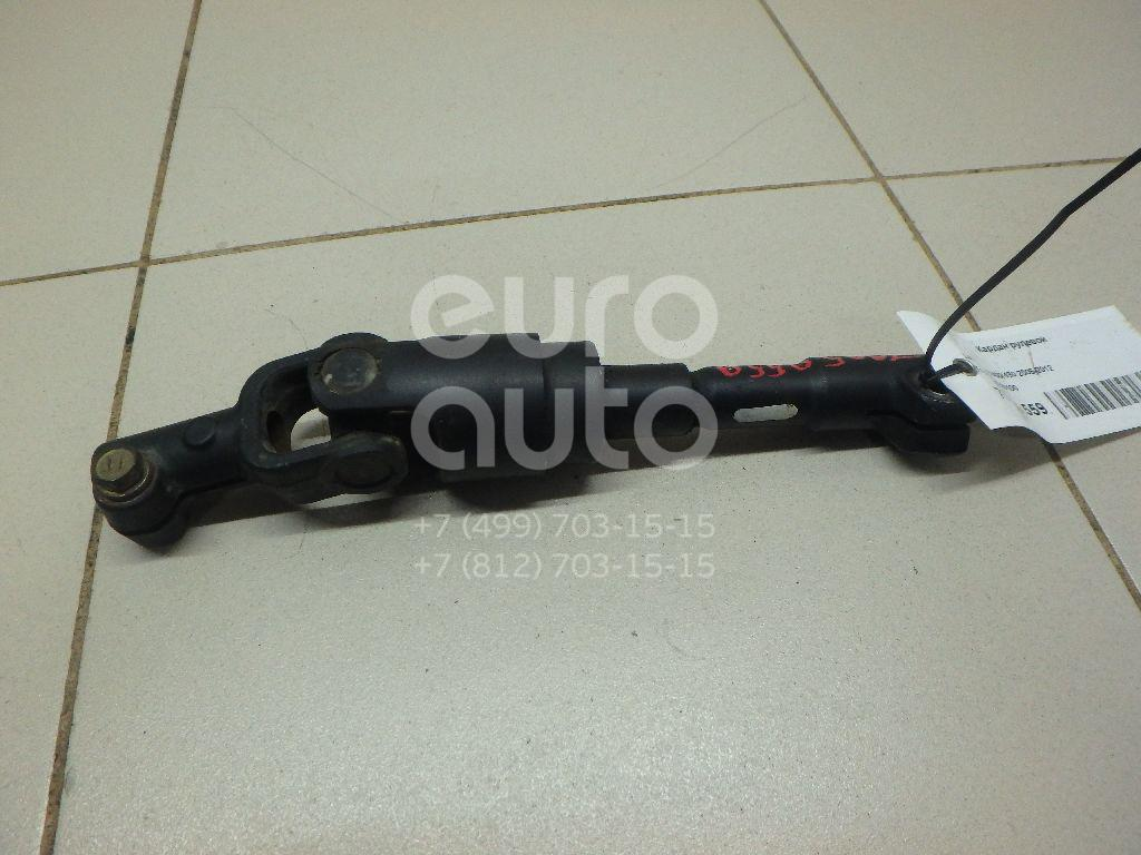 Купить Кардан рулевой Lexus GS 300/400/430 2005-2011; (4520630100)