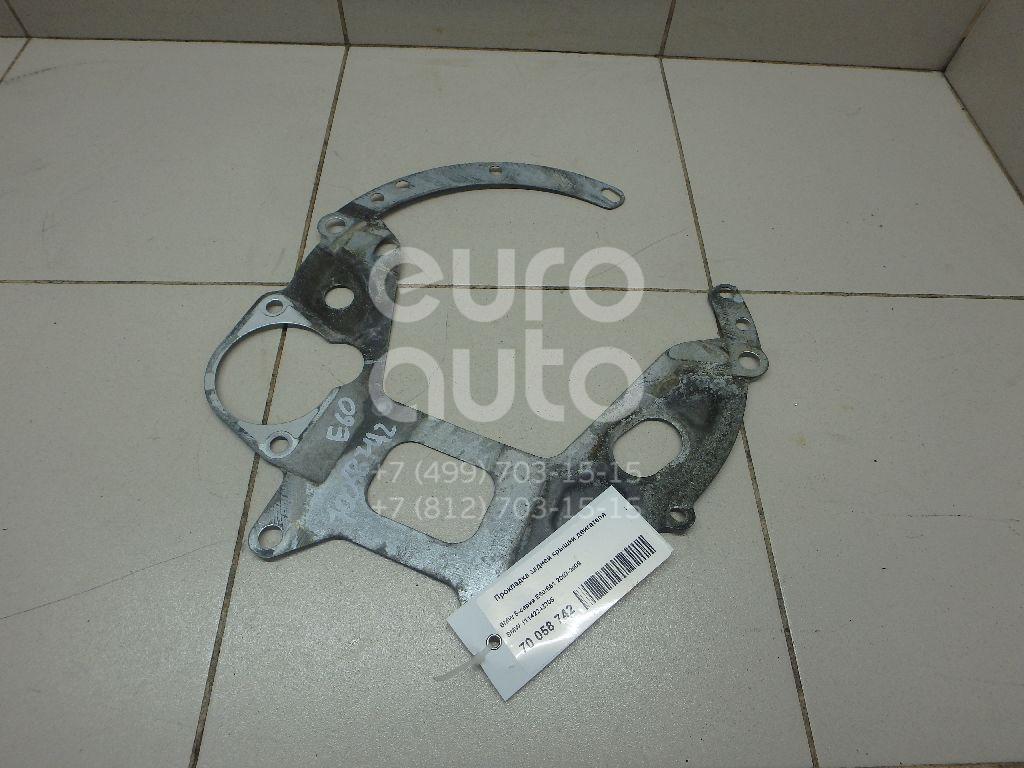 Купить Прокладка задней крышки двигателя BMW 5-серия E60/E61 2003-2009; (11142243305)