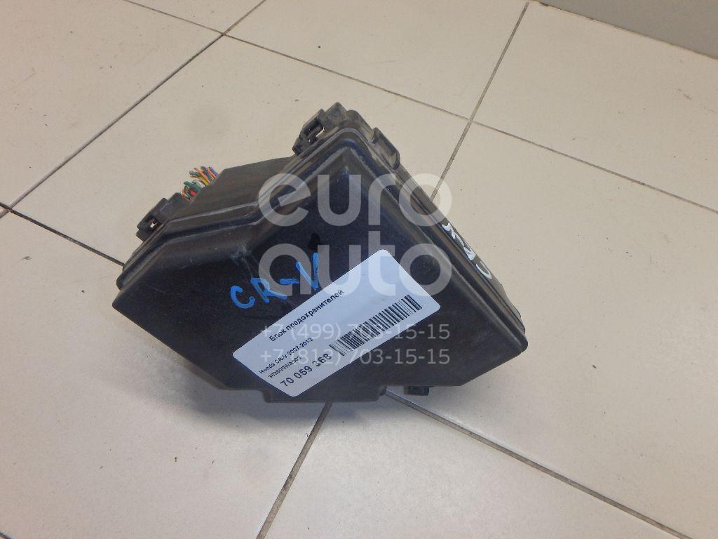 Купить Блок предохранителей Honda CR-V 2007-2012; (38250SWA003)