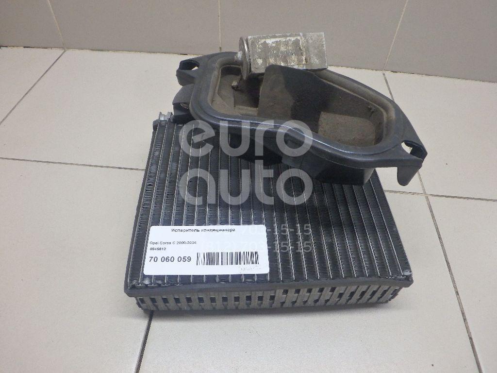Купить Испаритель кондиционера Opel Corsa C 2000-2006; (6845612)