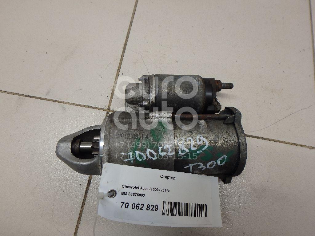 Купить Стартер Chevrolet Aveo (T300) 2011-; (55576980)