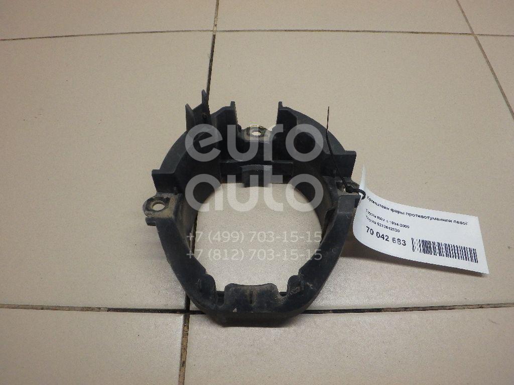 Купить Кронштейн фары противотуманной левой Toyota RAV 4 2006-2013; (5212642020)