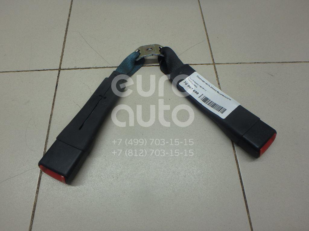 Купить Ответная часть ремня безопасности Toyota Camry V50 2011-; (7347033120C0)