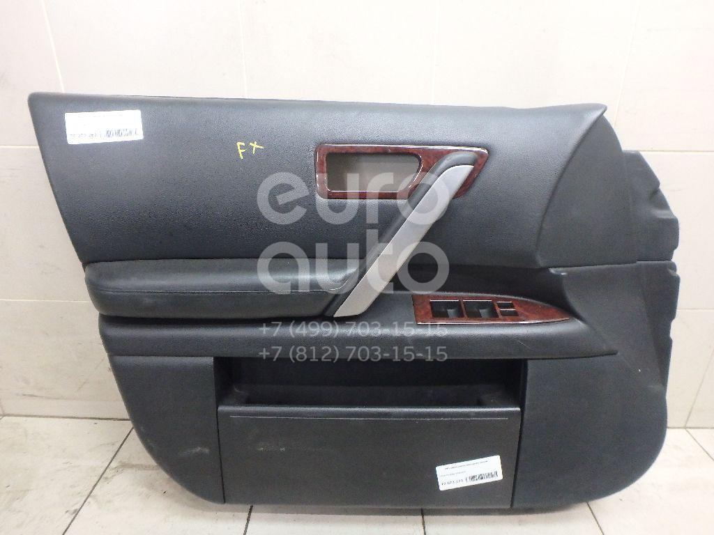Купить Обшивка двери передней левой Infiniti FX (S50) 2003-2007; (80901CL00B)