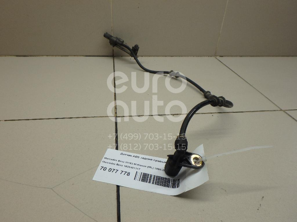 Купить Датчик ABS задний правый Mercedes Benz W163 M-Klasse (ML) 1998-2004; (1635401117)