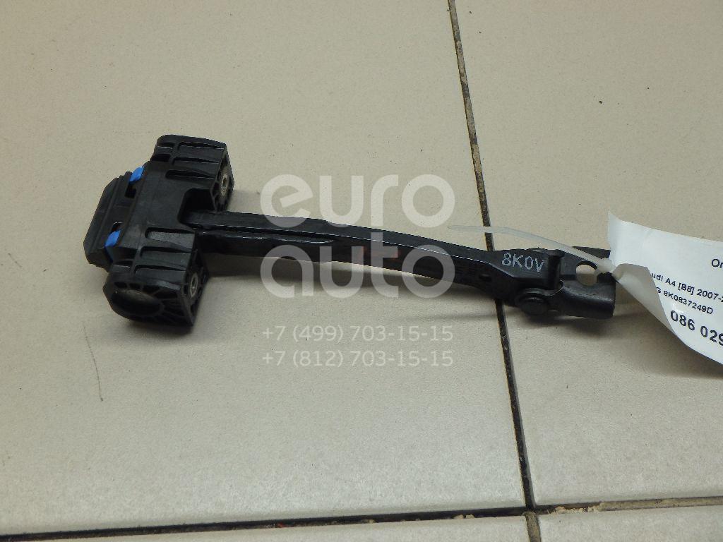 Купить Ограничитель двери Audi A4 [B8] 2007-2015; (8K0837249D)