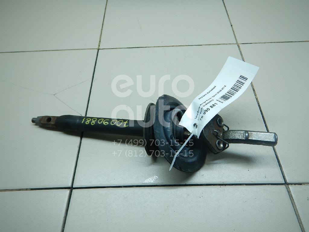 Купить Кардан рулевой Land Rover Range Rover Sport 2005-2012; (QLB500070)