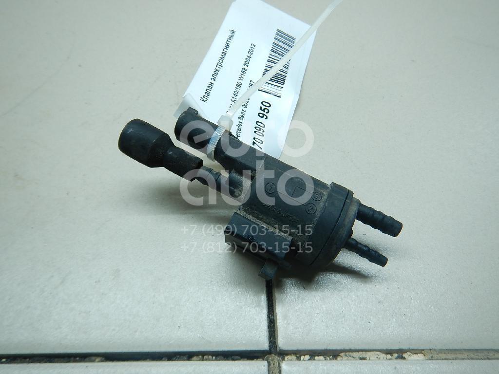 Купить Клапан электромагнитный Mercedes Benz A140/160 W169 2004-2012; (0025401497)