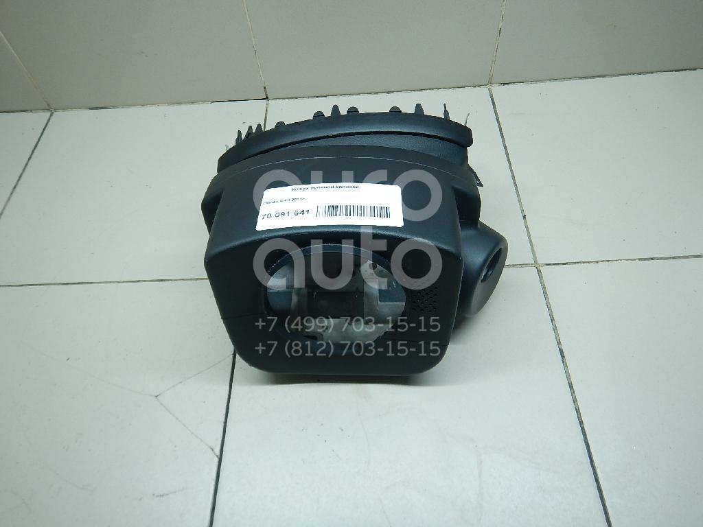 Кожух рулевой колонки Citroen C4 II 2011-; (4131PK)