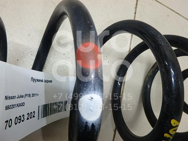 Купить Пружина задняя Nissan Juke (F15) 2011-; (550201KA0D)