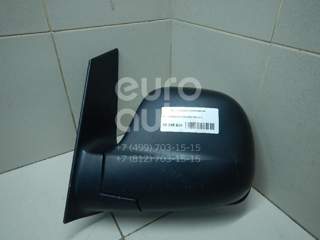 Екатеринбурге день зеркала мерседес виано 639 купить сайте