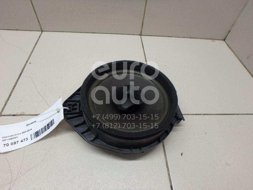 Купить Динамик Chevrolet Cruze 2009-2016; (13267671)