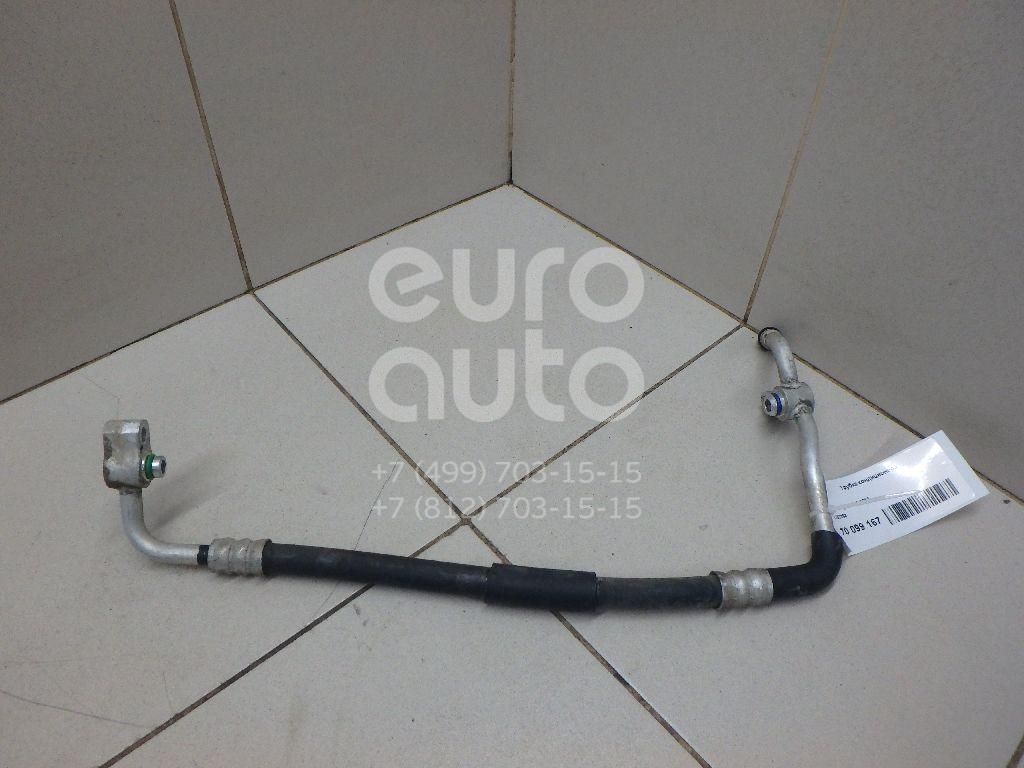 Купить Трубка кондиционера Ford Ranger 2006-2012; (1452263)