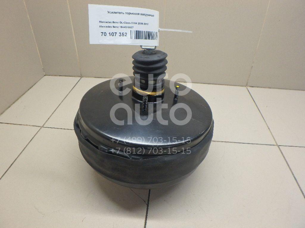 Купить Усилитель тормозов вакуумный Mercedes Benz GL-Class X164 2006-2012; (1644310627)