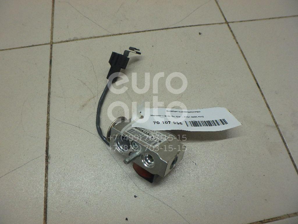 Купить Клапан кондиционера Mercedes Benz GL-Class X164 2006-2012; (1648300184)