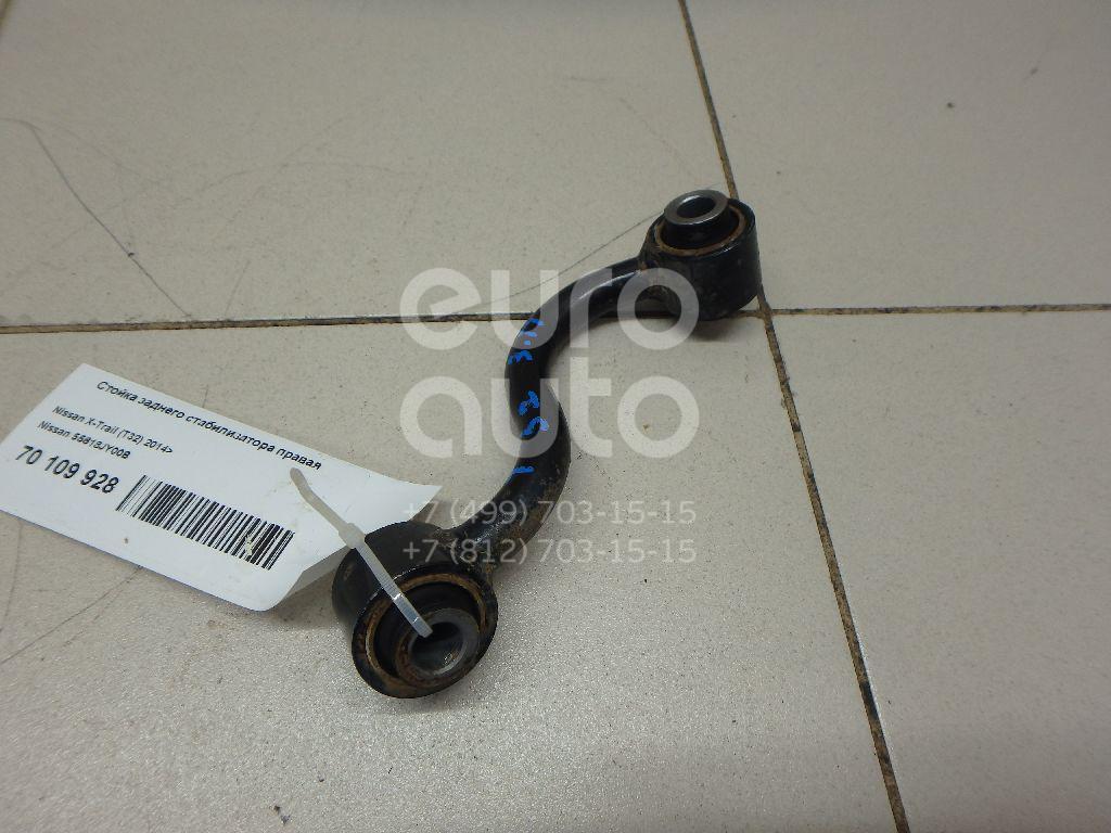Купить Стойка заднего стабилизатора правая Nissan X-Trail (T32) 2014-; (55618JY00B)
