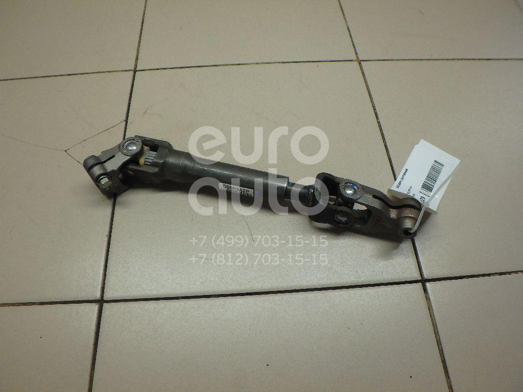 Купить Кардан рулевой Nissan X-Trail (T32) 2014-; (480804EH0A)