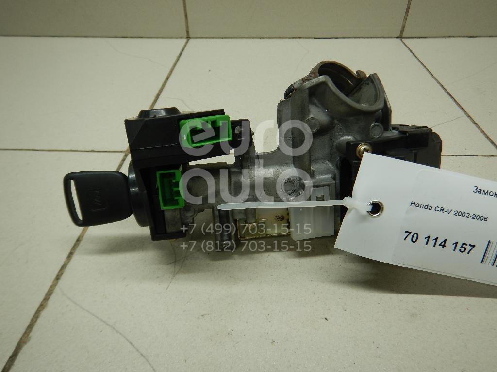 Купить Замок зажигания Honda CR-V 2002-2006; (06350S9AA11ZA)