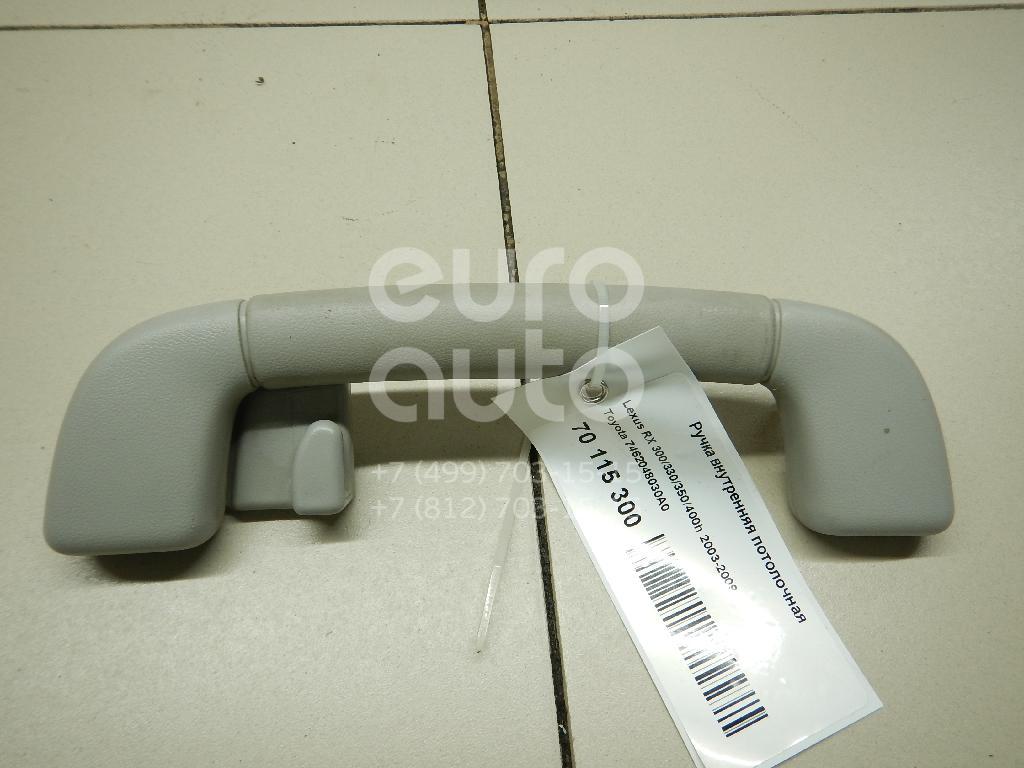 Is-330/350 kartusche