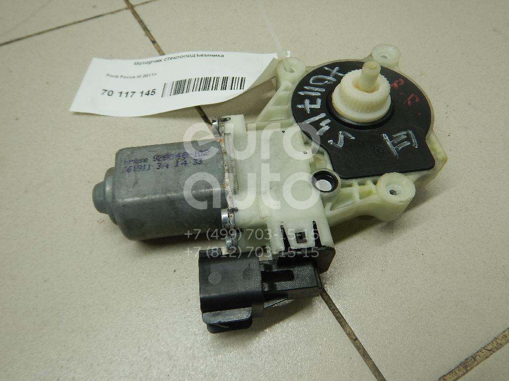 Купить Моторчик стеклоподъемника Ford Focus III 2011-; (1870551)