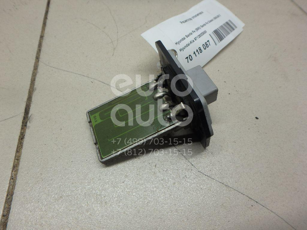 Купить Резистор отопителя Hyundai Santa Fe (SM)/ Santa Fe Classic 2000-2012; (971282D000)