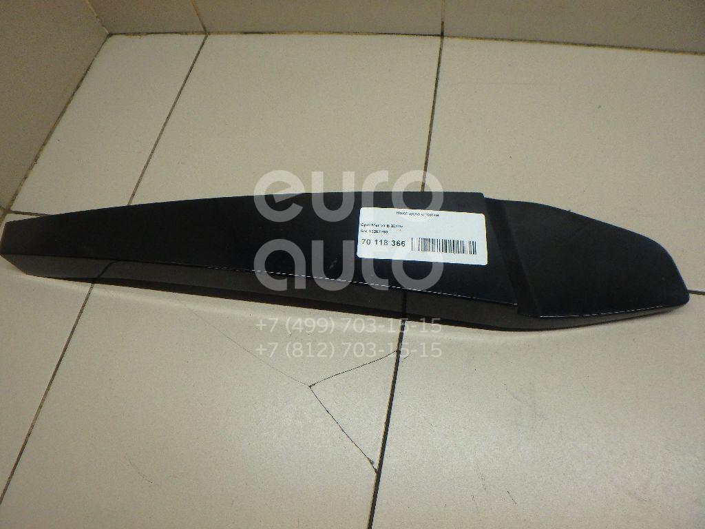 Купить Накладка стойки Opel Meriva B 2010-; (13297383)