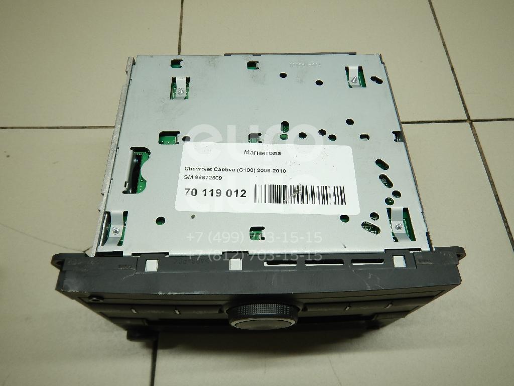 Купить Магнитола Chevrolet Captiva (C100) 2006-2010; (96672509)