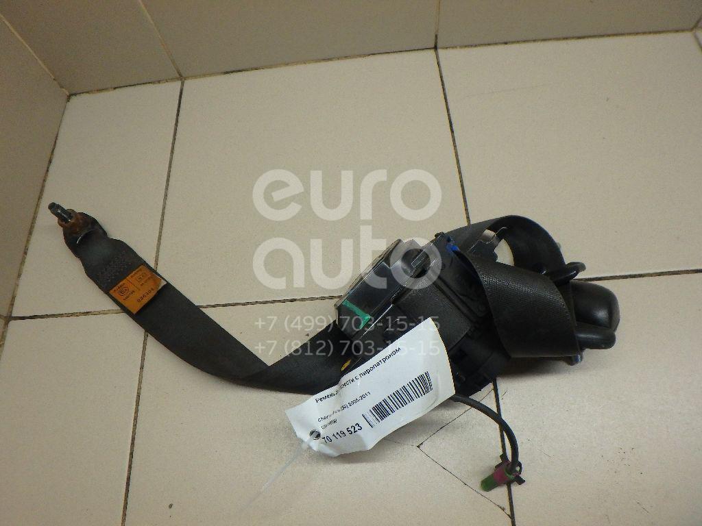Купить Ремень безопасности с пиропатроном Chevrolet Aveo (T250) 2005-2011; (96866990)